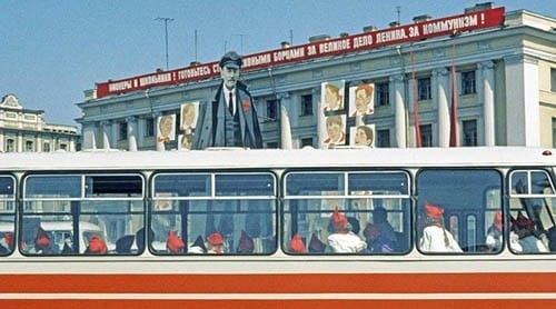 Soviet youth on their bus in parking lot after visiting The Hermitage in Leningrad in 1974.