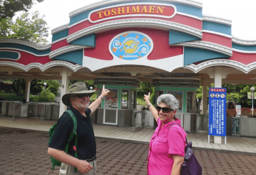 Rediscovering Toshimaen Amusement Park in Tokyo