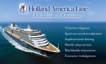 Holland America Line Contact Me E-Card