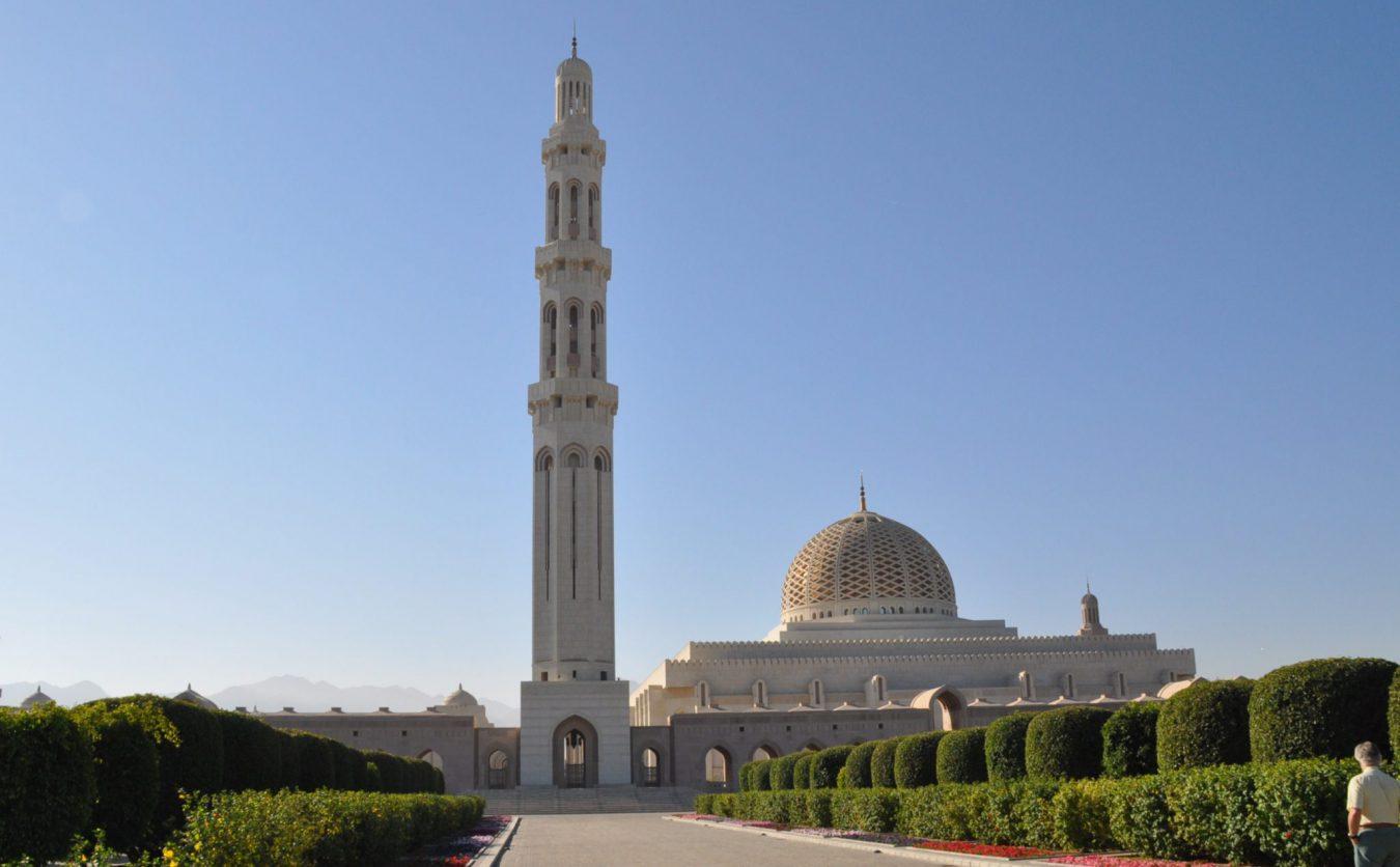 Destinasjon Oman - Best Travel and Tourism Guide av Muscat by