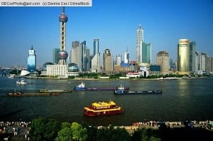 Shanghai, China: Pudong skyline across Huangpu River from The Bund