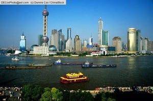 Shanghai, China: Pudong skyline across Huangpu River from The Bund